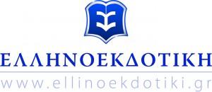 Logo-Ellinoekdotiki