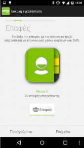 cosmote31