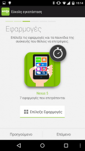 cosmote41
