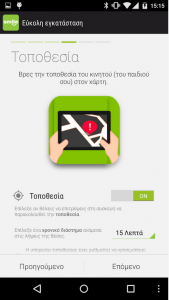cosmote51
