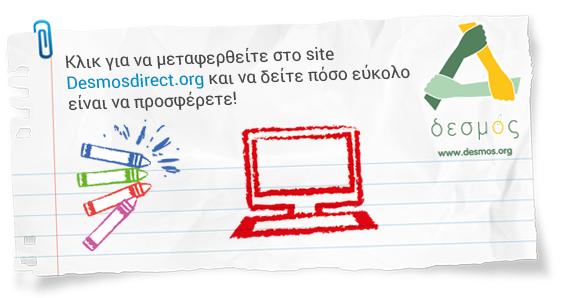 Kalimera_page_notepaper572x-55976