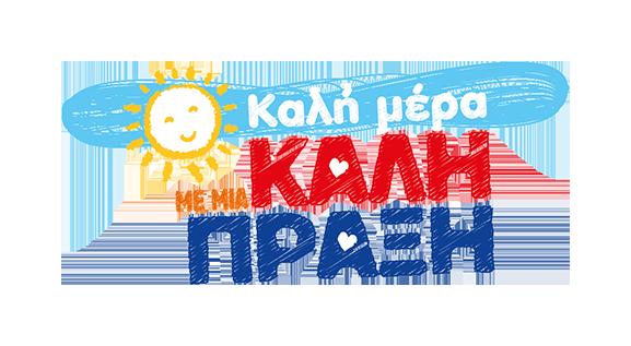 logo_kalimera-small
